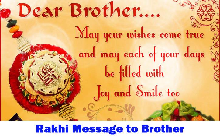 Rakhi Message to Brother