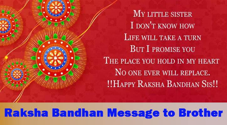 Raksha Bandhan Message to Brother-Raksha Bandhan Message to Brother   Rakhi message to brother