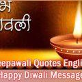 deepawali quotes english and happy diwali message