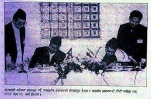 Mahakali Treaty between India and Nepal signing