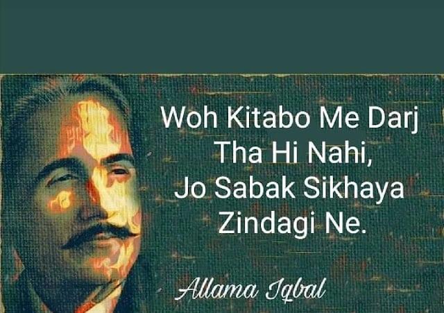 Whatsapp Best Urdu Shayari For Your Loved Ones