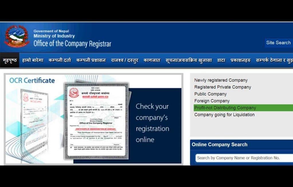 register company in Nepal Privately