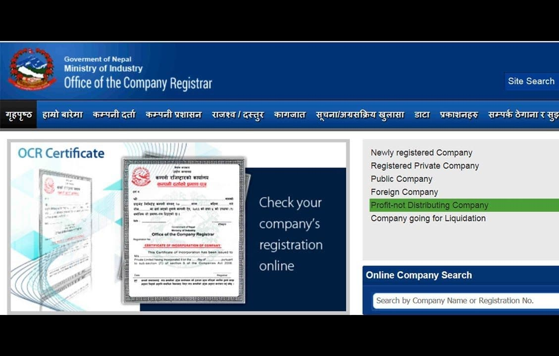 register company in Nepal Privately e1594349685123