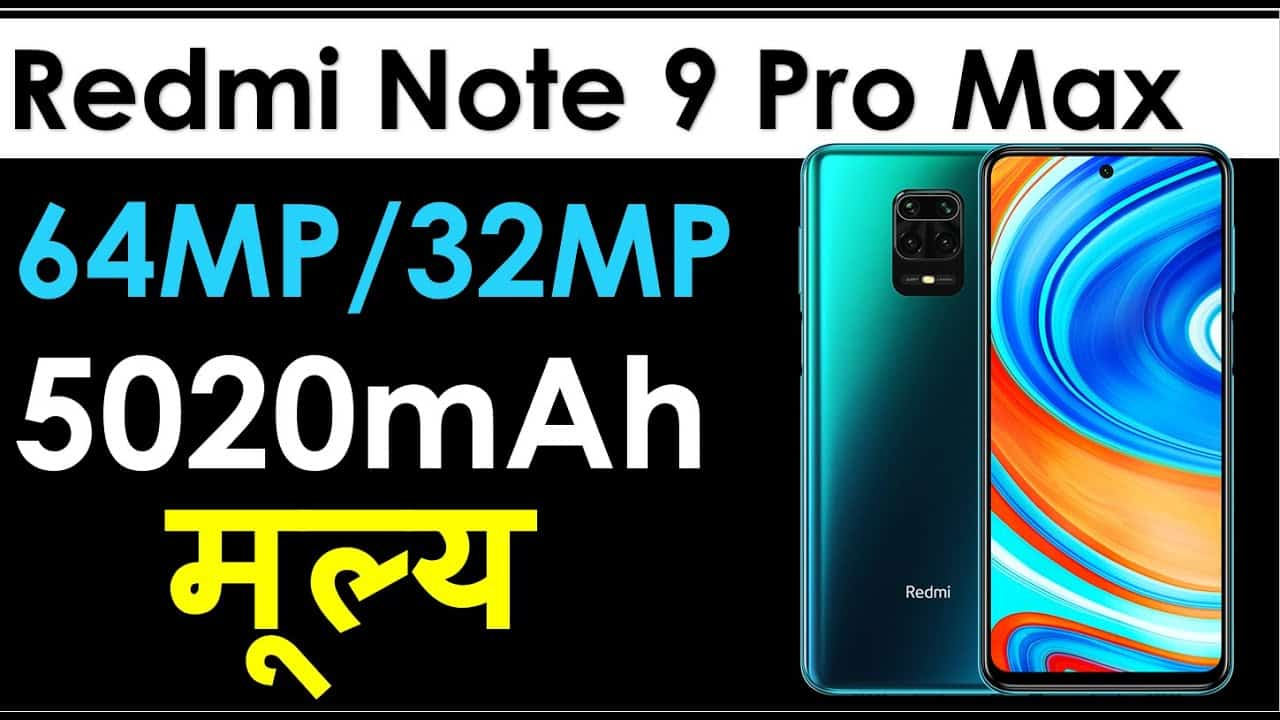Redmi Note 9 Pro Max Overview and Price in Nepal