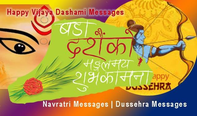 Happy Vijaya Dashami Messages Navratri Messages Dussehra Messages