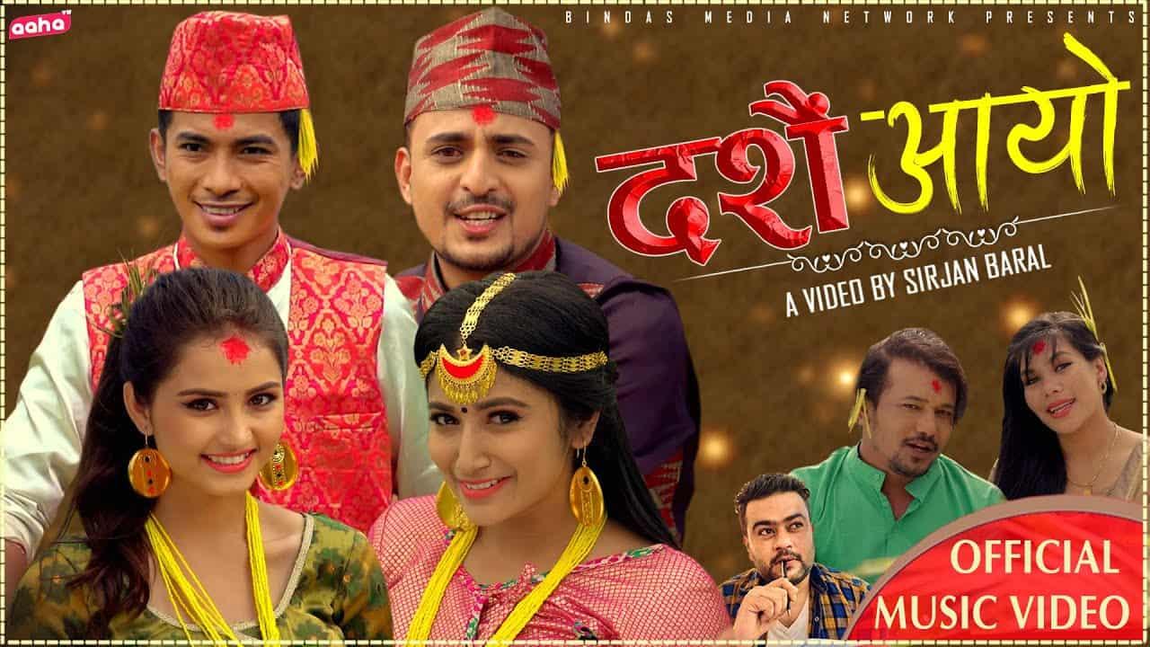best 6 dashain songs 2077 nepal