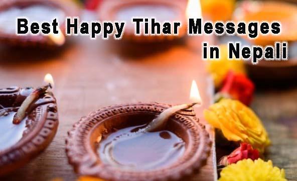 Best Happy Tihar Messages in Nepali