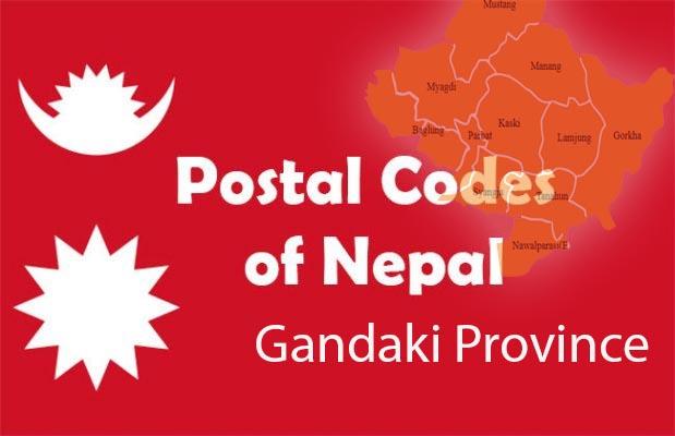 Postal codes of Gandaki Province