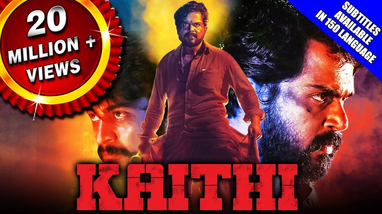 kaithi 2020 south hindi dubbed m