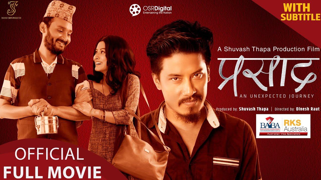 prasad blockbuster nepali movie