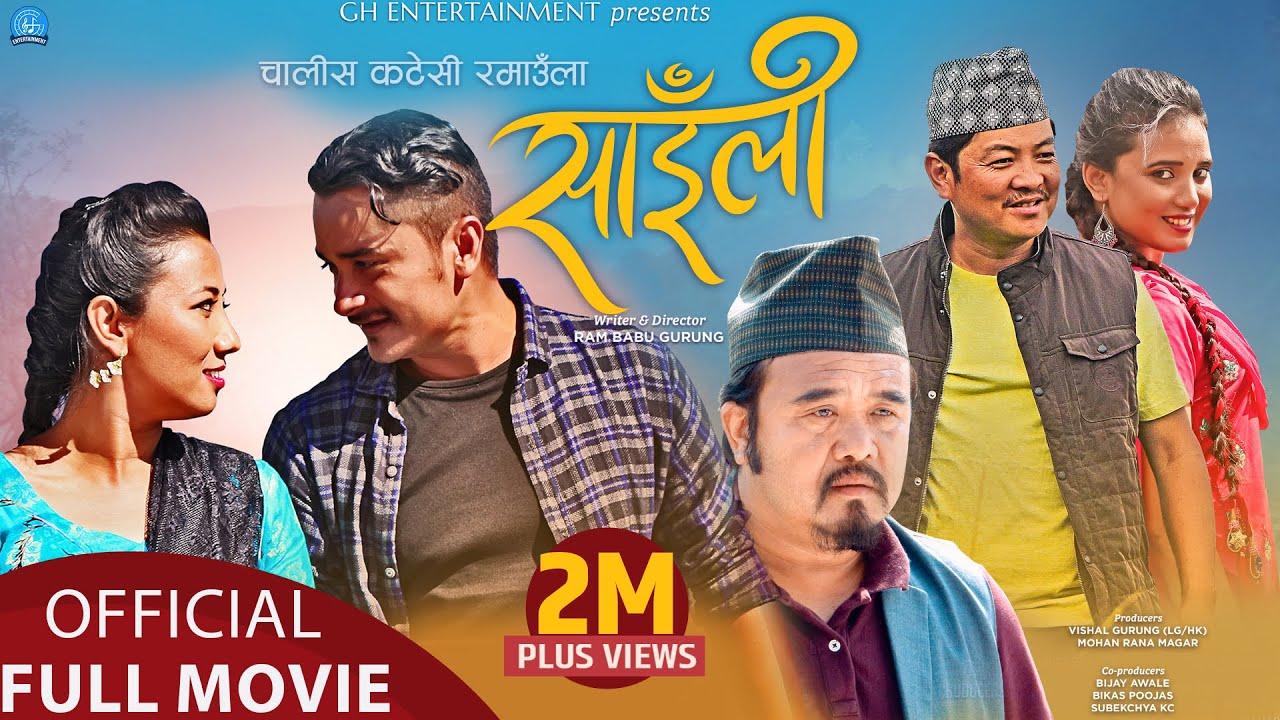 saili watch online nepali movie