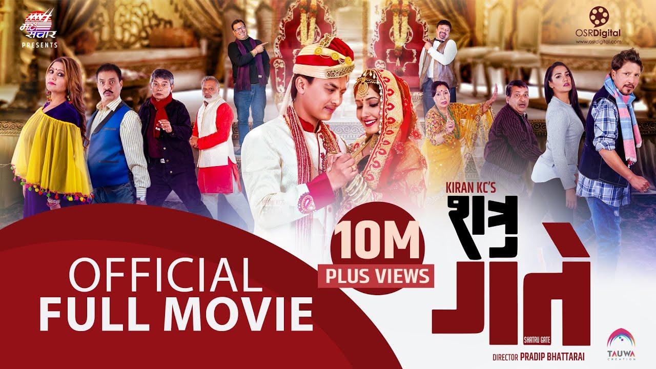 shatru gate movie nepali movie o
