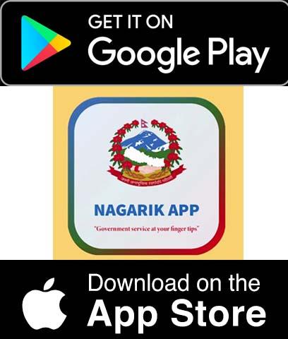 download nagarik apps