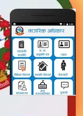 services in nagarik apps