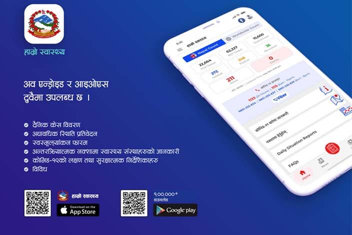 Hamro Swasthya Apps Nepal Mobile Apps