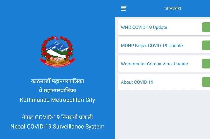 Nepal COVID Surveillance app