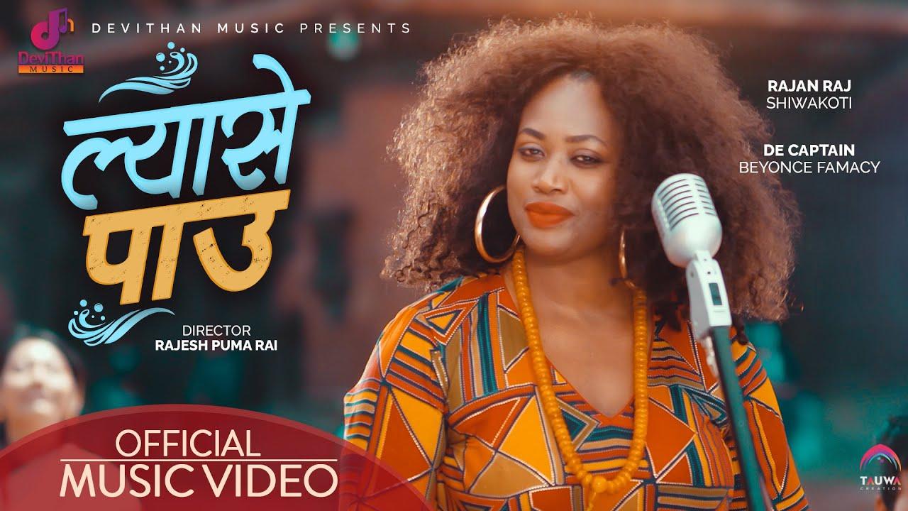 Lyase Paaun | New Nepali song |Rajan raj Siwakoti & De Captain Beyonce